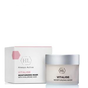 VITALISE MOISTURIZING MASK
